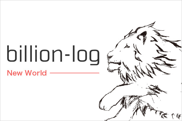 billion-log