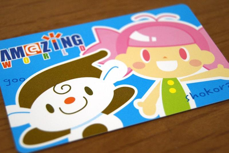 アメイジングワールドのカード