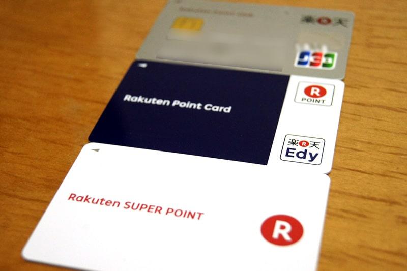 楽天カードと楽天Edyと楽天ポイントカード