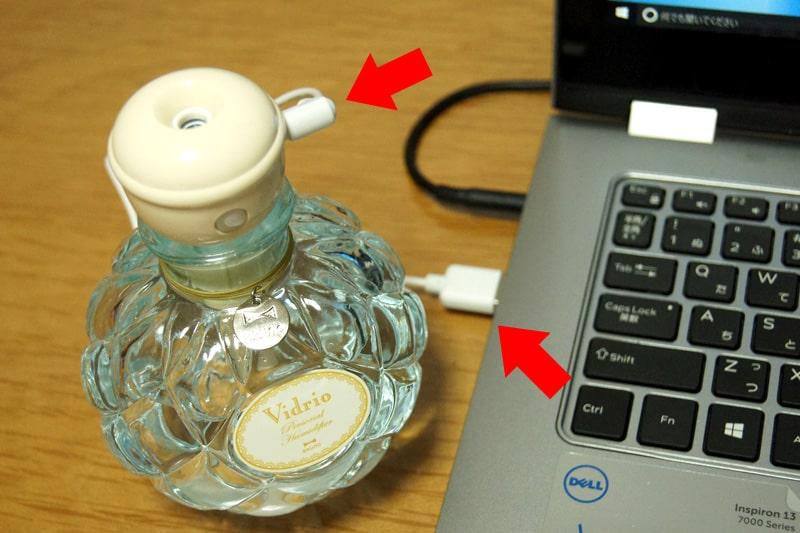 USB電源をつなぐ