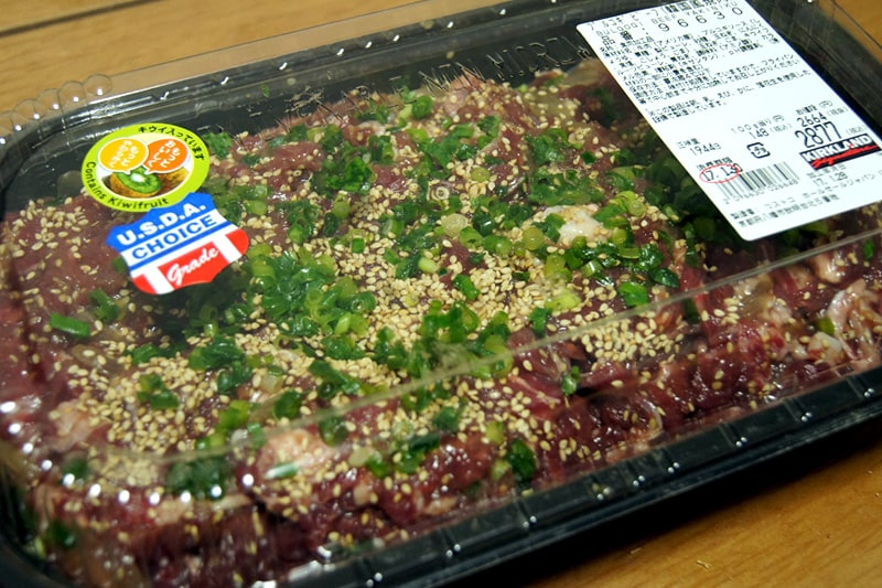 プルコギビーフ 韓国焼肉風