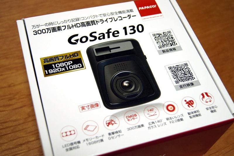 PAPAGO GoSafe 130 ドライブレコーダー