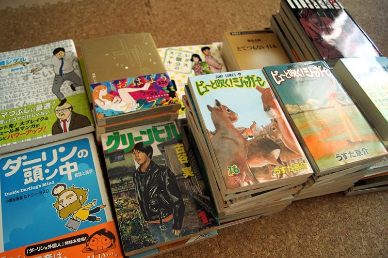 文庫本や漫画