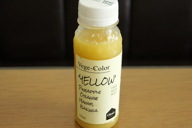 Vege Color <トロピカルYellow>
