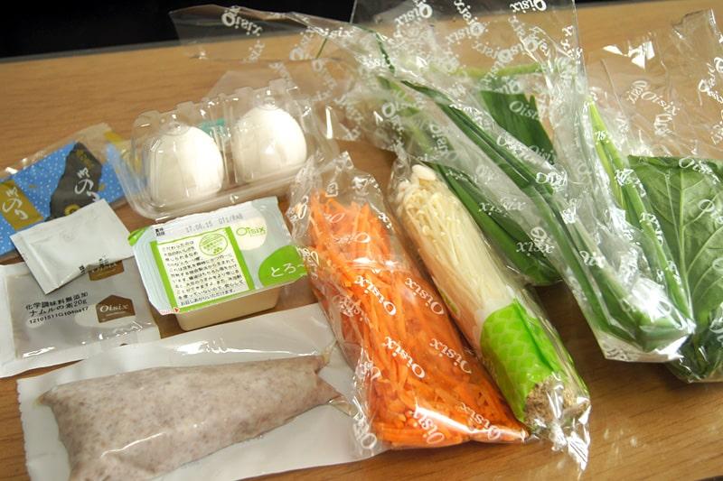 ジューシーそぼろと野菜のビビンバの作り方