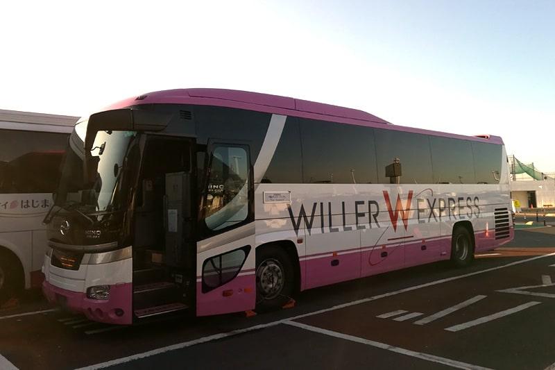 【公式】高速バス・夜行バスを簡単に予約|ウィ …