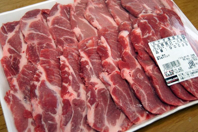 三元豚 肩ロース焼肉
