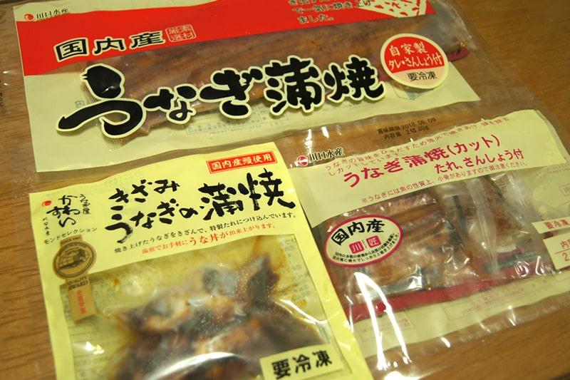 国産うなぎ蒲焼3種セット