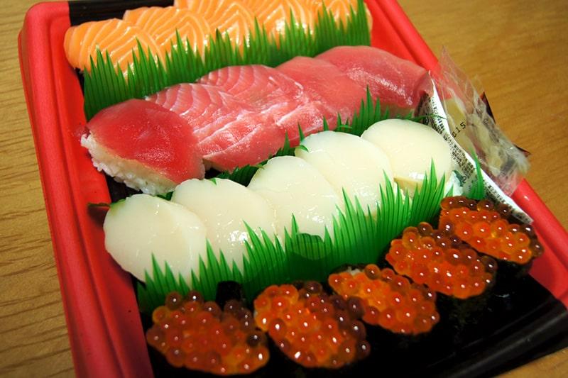 にぎり寿司20貫