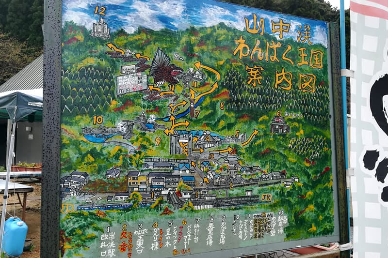わんぱく王国の全体地図