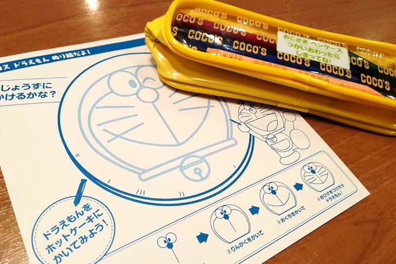ぬり絵とペン