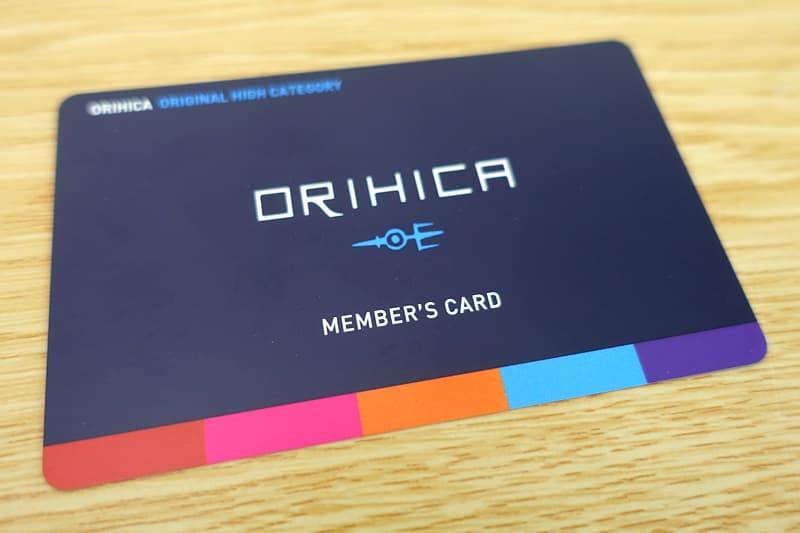 ORIHICAメンバーズカード