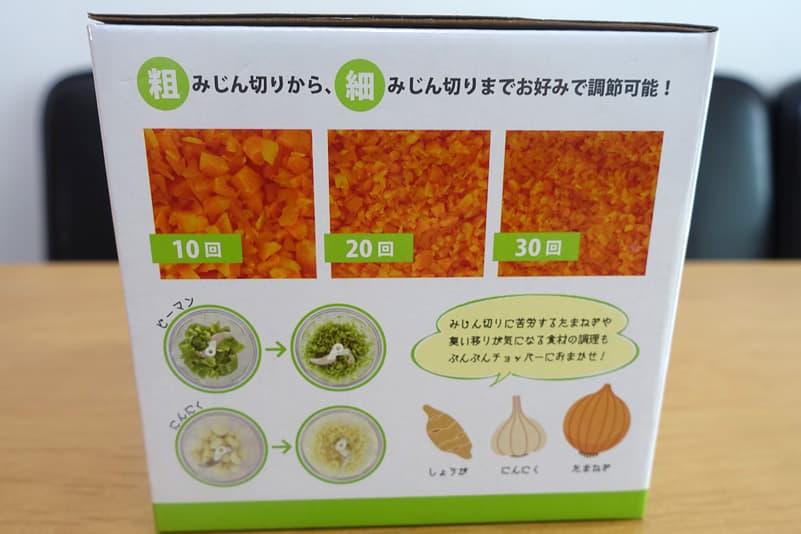 玉ねぎ以外の野菜