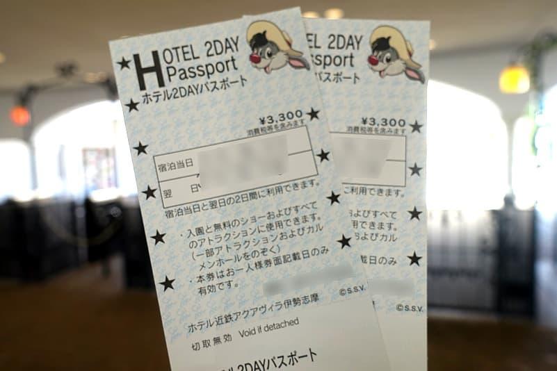 志摩スペイン村チケット