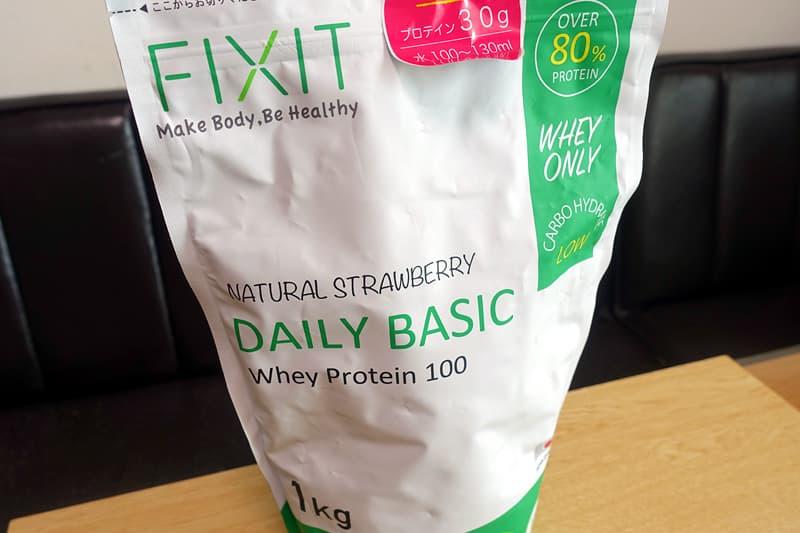 FIXITプロテイン「DAILY BASIC」