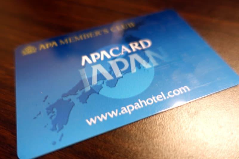 アパホテル会員カード