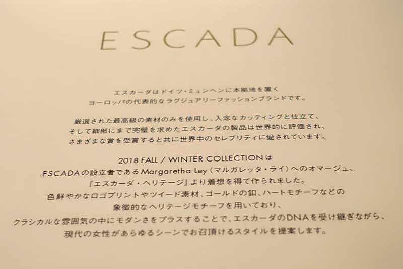 エスカーダ