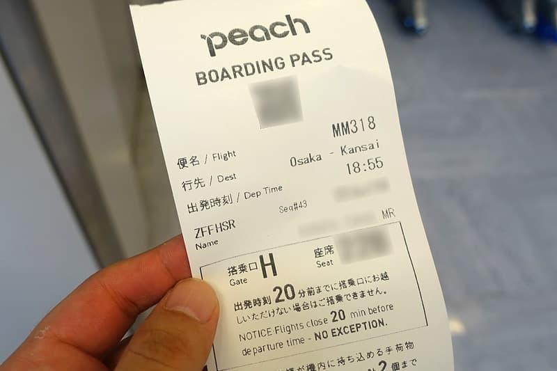 ピーチ 航空券
