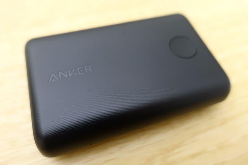 Anker PowerCore II 10000