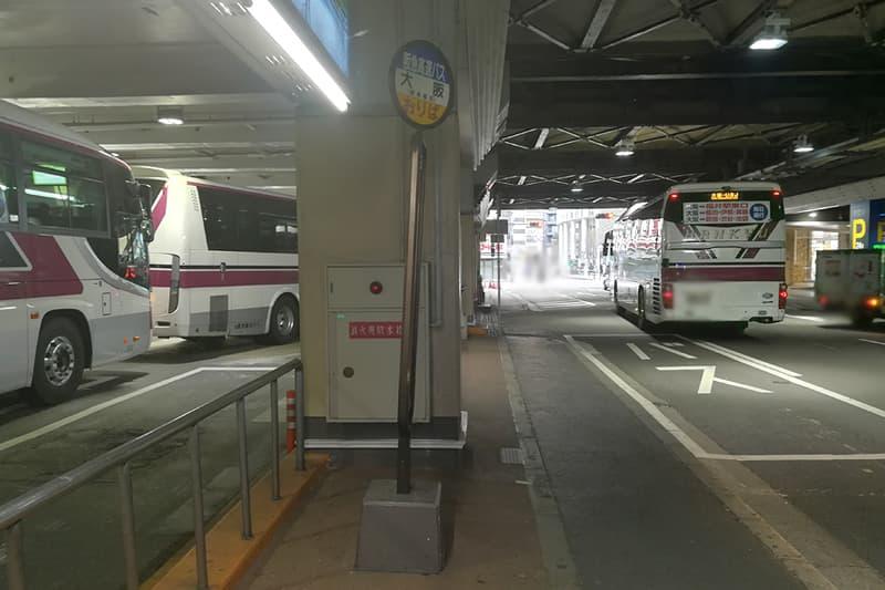 阪急高速バス大阪梅田ターミナル