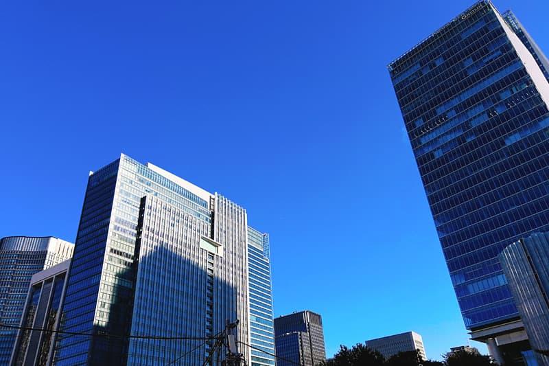 東京鍛冶橋