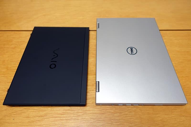12.5インチと13.3インチのノートパソコン比較