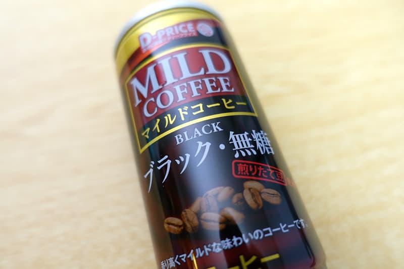 ブラック無糖缶コーヒー