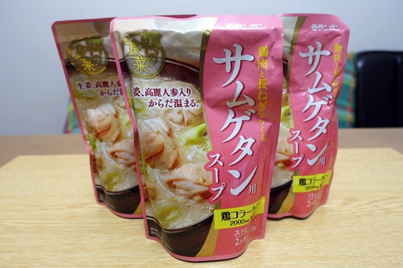 モランボン 韓の食菜 サムゲタン用スープ
