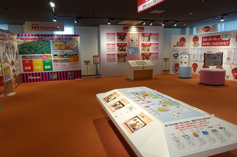 食品の展示