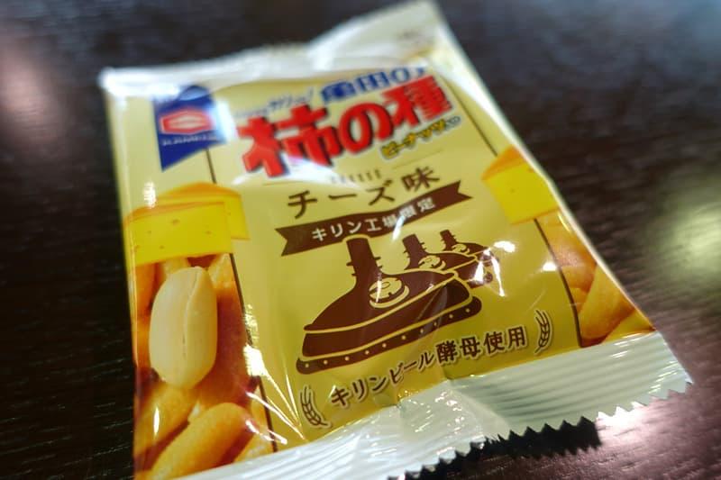 亀田の柿の種チーズ味