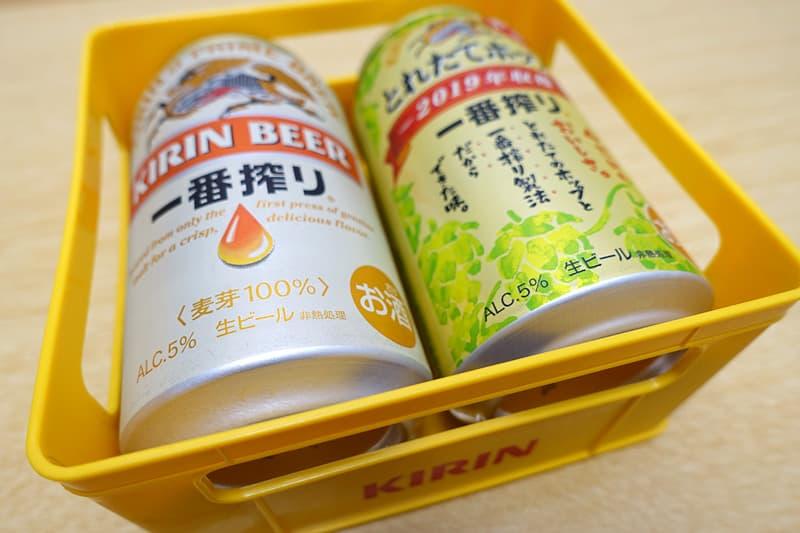 キリンビールの2本セット