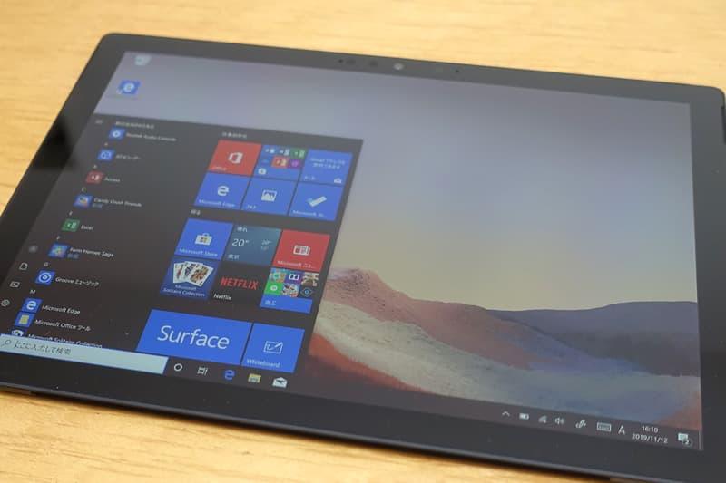 Surface Pro 7 ブラック
