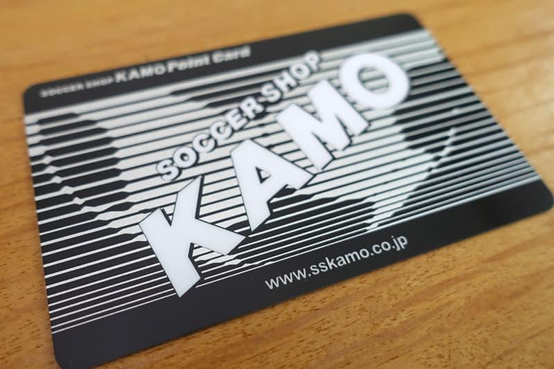 サッカーショップKAMO会員カード