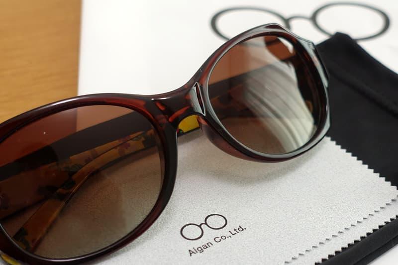 メガネの愛眼