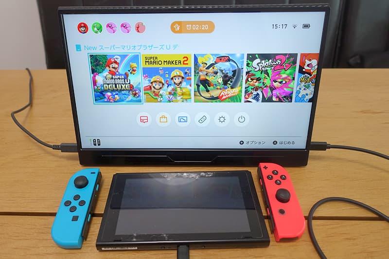 Nintendo Switchにモバイルモニターを接続