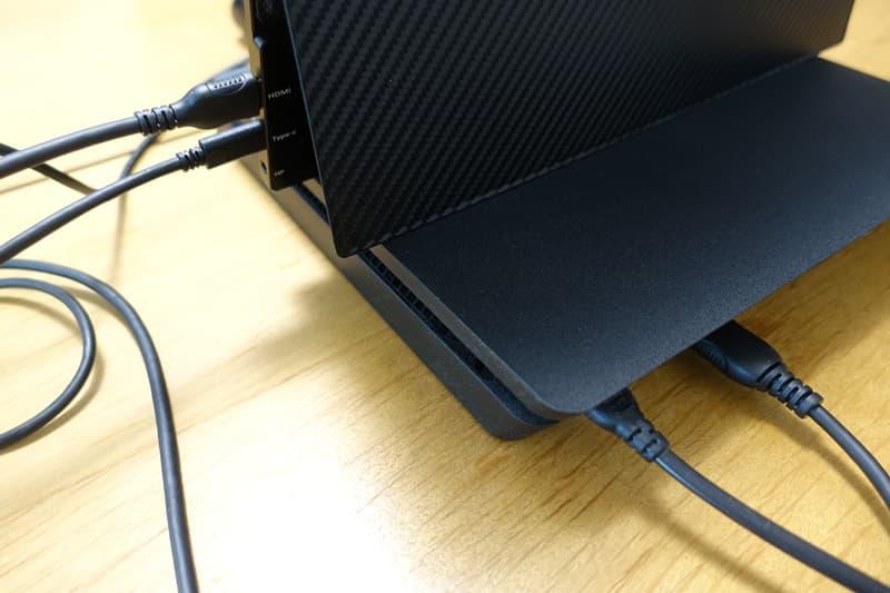 PS4にモバイルモニターを接続