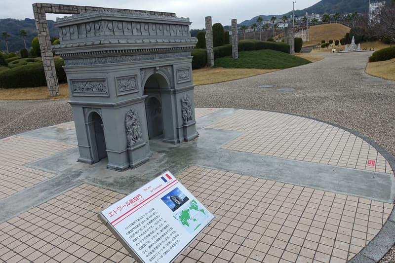 ミニチュアワールドのエトワール凱旋門