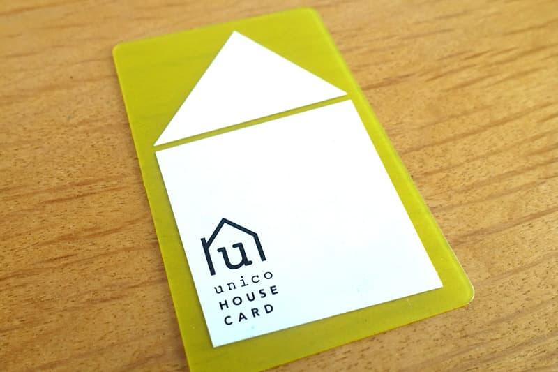 unicoハウスカード