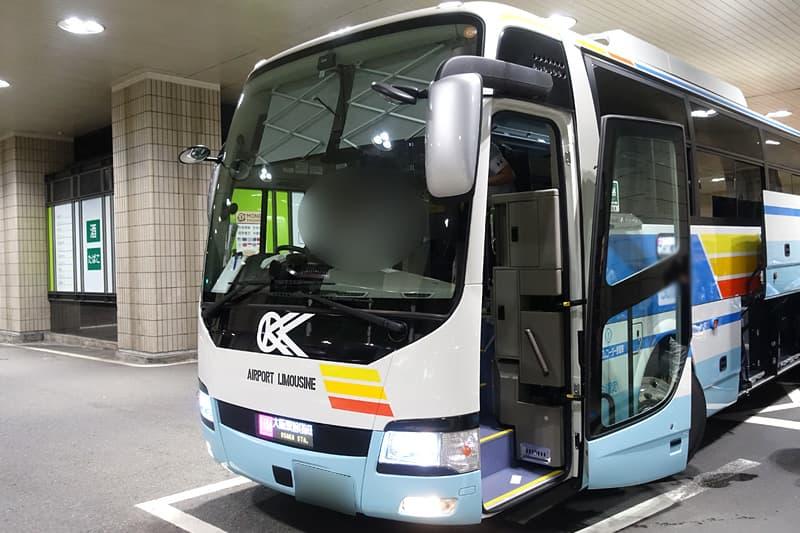 エアポートリムジンバス