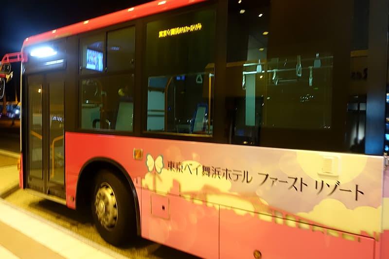 東京ベイ舞浜ホテル ファーストリゾート専用のシャトルバス
