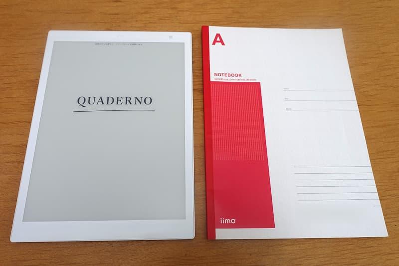 クアデルノA5サイズ