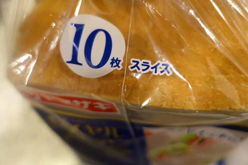 10枚切りの食パン