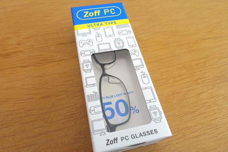 Zoff PCの箱