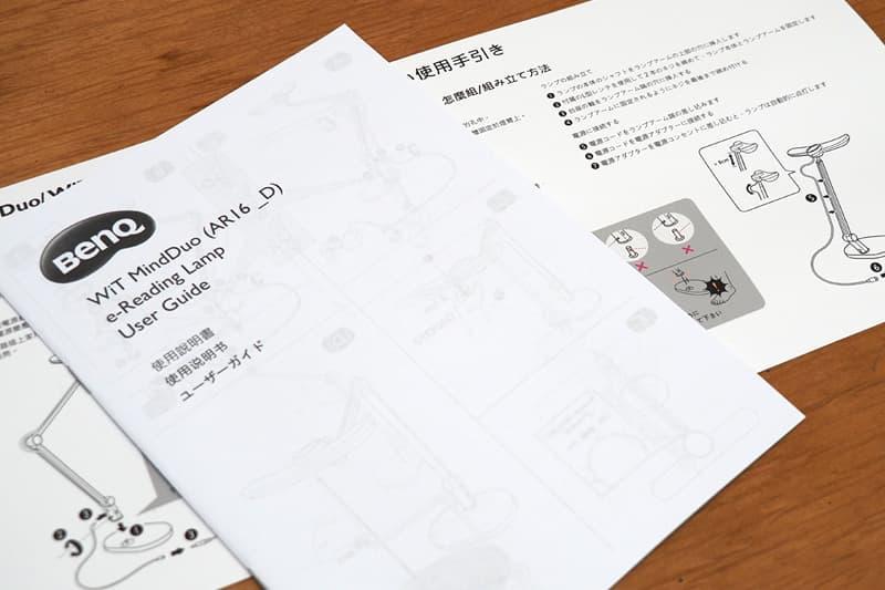 日本語での説明書