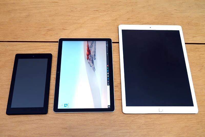 Fire 7とSurface Go 2とiPad Proの比較