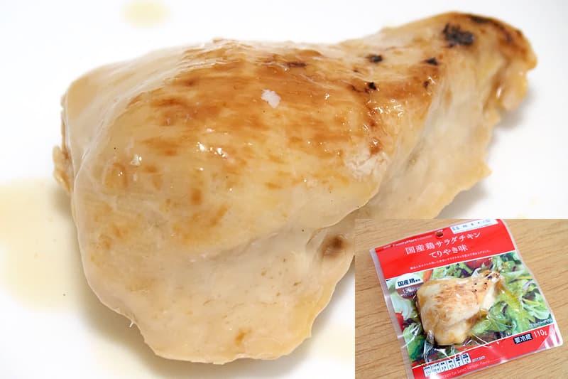 国産鶏サラダチキン(てりやき味)