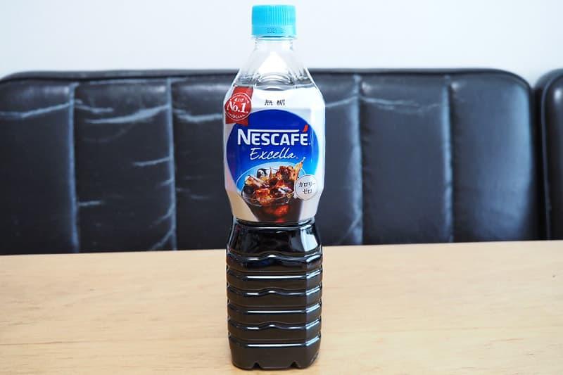 ネスカフェ エクセラ ボトルコーヒー 無糖