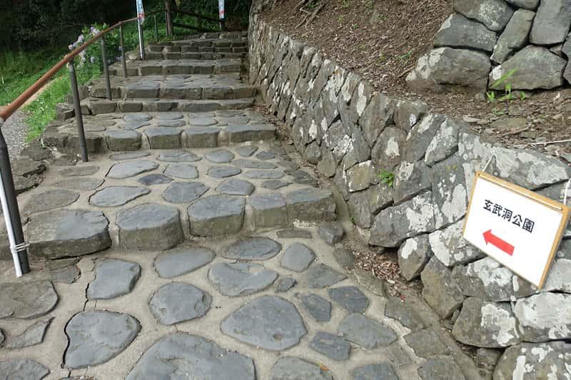 玄武洞公園への入り口