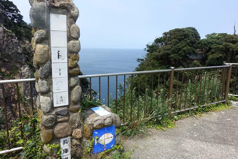 御待岬海中公園駐車場