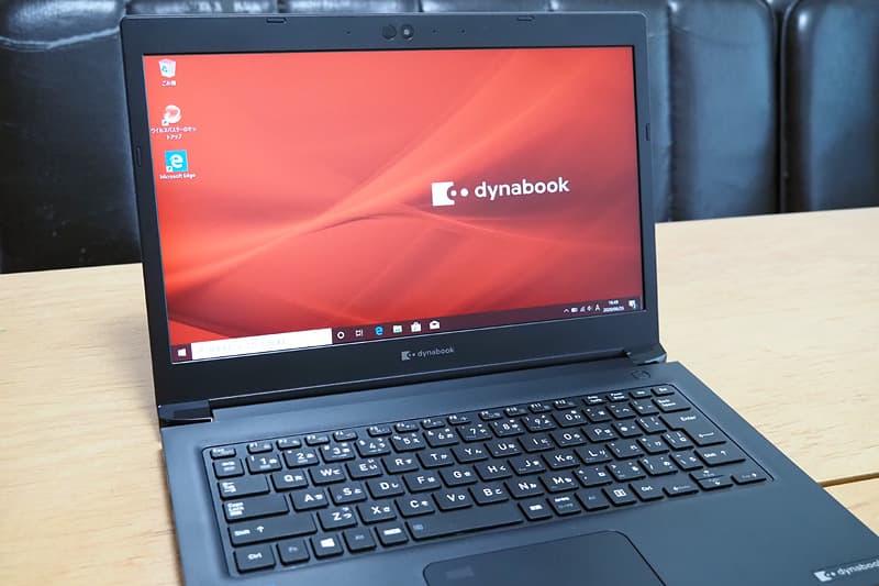 dynabook SZ73 ディスプレイサイズ